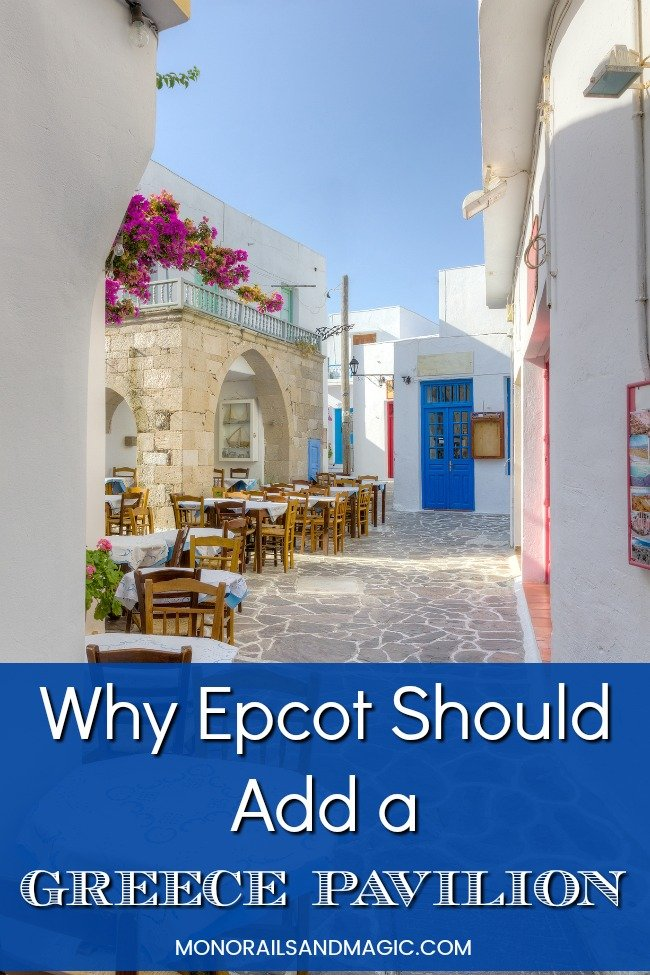 Whey Epcot Should Add a Greece Pavilion