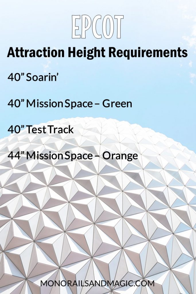 Walt Disney World Attraction Height Requirements for Epcot